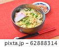 注意 )湯気は合成です。煮麺(にゅうめん、温かい汁の素麺、ソーメン、そうめん)かき玉汁。 62888314