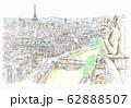 世界遺産の街並み・フランス・パリ・ノートルダム寺院からの俯瞰 62888507