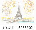 世界遺産の街並み・フランス・パリ・エッフェル塔 62889021
