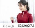 Sport girl 62890278