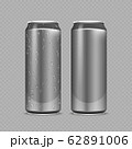 Steel cans. Aluminium bottles for beer, lemonade or soda or energy drink. Metal package with water drops realistic vector mockup 62891006