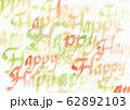 HAPPYテキスタイルデザイン 62892103