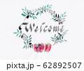 墨画リースの中にカリグラフィーでWELCOME 62892507