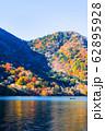 秋の中禅寺湖 62895928