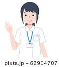 看護師 紹介 案内 説明 62904707