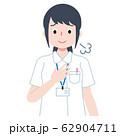 看護師 安心 ほっとする 安堵 62904711