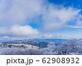 三重県 冬の御在所山頂からの眺め 樹氷 霧氷 62908932
