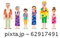 三世代家族ベクター 62917491