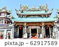 安平開台天后宮/安平(台南市) 【2020.2】 62917589