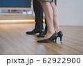 靴 オフィス 62922900