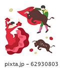 闘牛士とフラメンコ(スペインのイメージ) 62930803
