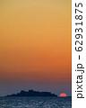 軍艦島夕陽 ながさきサンセットロード 【長崎県長崎市】 62931875