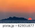軍艦島夕陽 ながさきサンセットロード 【長崎県長崎市】 62931877