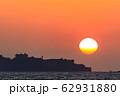 軍艦島夕陽 ながさきサンセットロード 【長崎県長崎市】 62931880