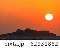 軍艦島夕陽 ながさきサンセットロード 【長崎県長崎市】 62931882