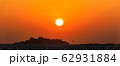 軍艦島夕陽 ながさきサンセットロード パノラマ 【長崎県長崎市】 62931884