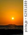 軍艦島夕陽 ながさきサンセットロード 【長崎県長崎市】 62931889