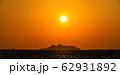 軍艦島夕陽 ながさきサンセットロード パノラマ 【長崎県長崎市】 62931892