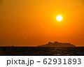 軍艦島夕陽 ながさきサンセットロード 【長崎県長崎市】 62931893