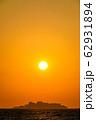 軍艦島夕陽 ながさきサンセットロード 【長崎県長崎市】 62931894
