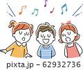 イラスト素材:歌を歌う子どもたち 62932736