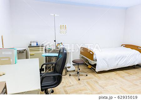 保健室 62935019