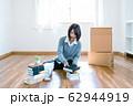新生活 部屋 女性 62944919