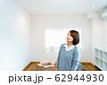 新生活 部屋 女性 62944930