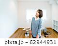 新生活 部屋 女性 62944931
