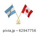 二つの国の卓上国旗 62947756
