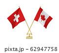 二つの国の卓上国旗 62947758