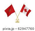 二つの国の卓上国旗 62947760