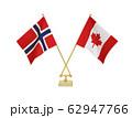 二つの国の卓上国旗 62947766