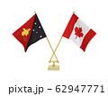 二つの国の卓上国旗 62947771