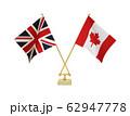二つの国の卓上国旗 62947778