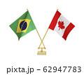 二つの国の卓上国旗 62947783