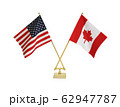 二つの国の卓上国旗 62947787