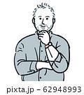 ガタイの良い男性 髭 62948993