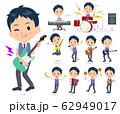 school boy Blue vest short sleeve_pop music 62949017