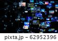 産業とネットワーク 62952396