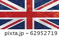 イギリス国旗 62952719
