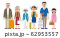 三世代家族ベクター 62953557