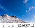 三重県 冬の御在所山頂 レストランの建物 樹氷 霧氷 62955718