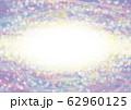 まばゆい光 ファンタジー 62960125