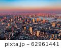 空撮・東京都内夕景(羽田新ルート) 62961441