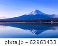 逆さ富士 河口湖 62963433