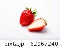 いちご 果物 62967240