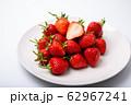 いちご 果物 62967241