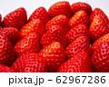 いちご 果物 62967286