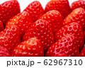 いちご 果物 62967310